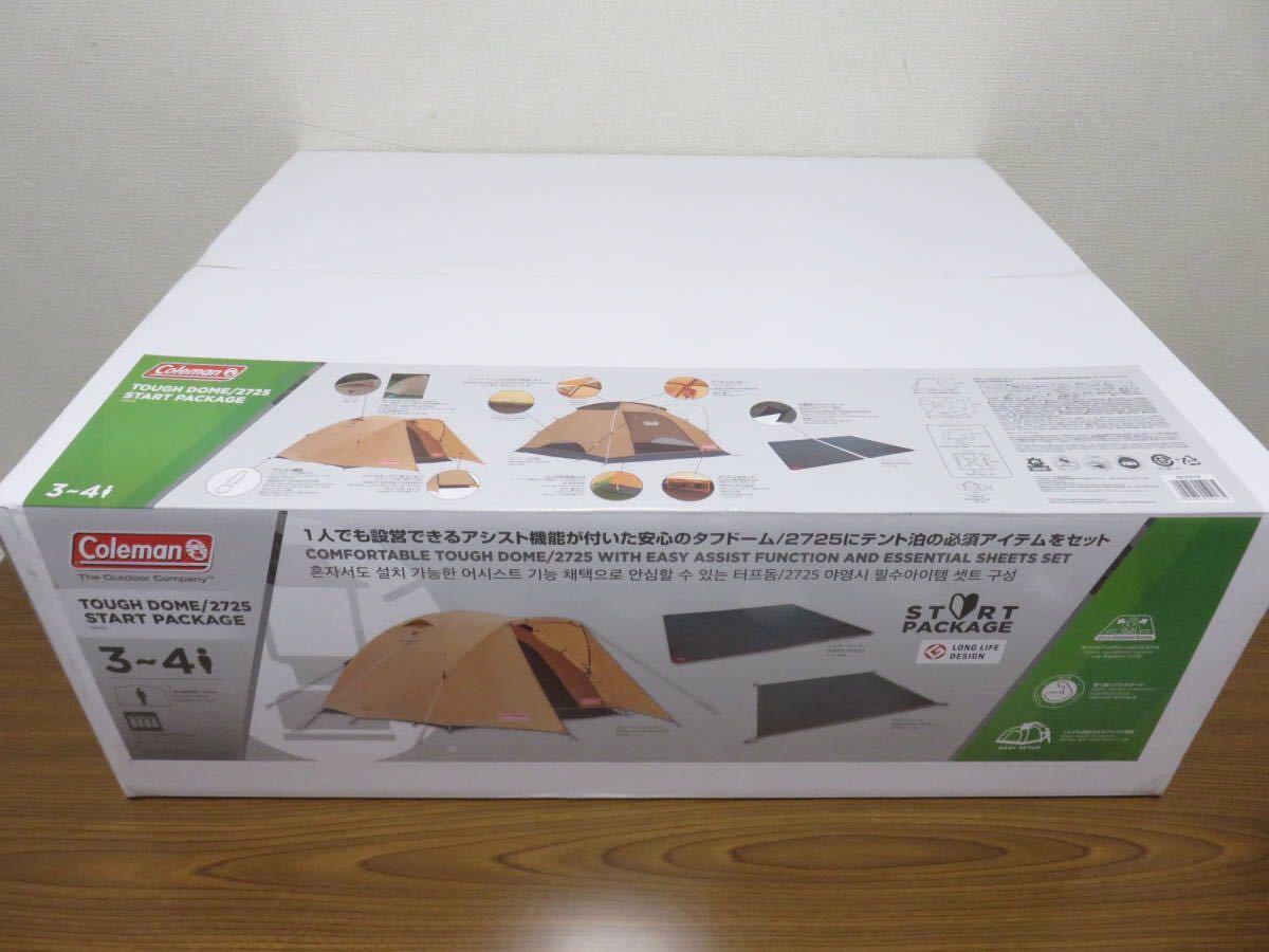 新品未開封 コールマン テント タフドーム 2725 スタートパッケージ 3~4人用 Model 2000031570_画像7