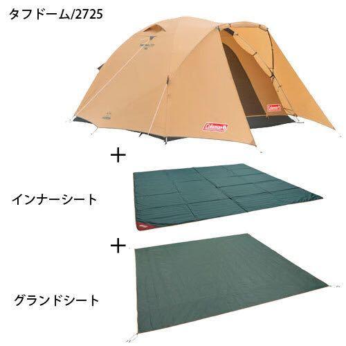 新品未開封 コールマン テント タフドーム 2725 スタートパッケージ 3~4人用 Model 2000031570