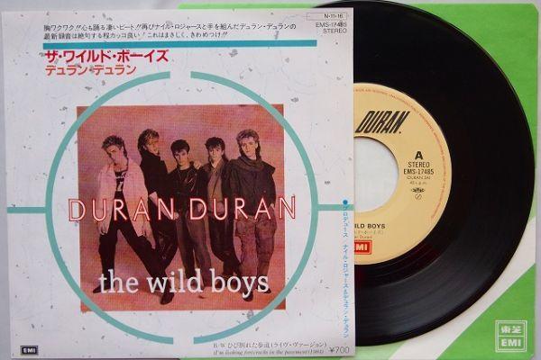 【80'sシングルレコード】デュラン・デュラン「ザ・ワイルド・ボーイズ」1984年 盤面良好 EP DURAN DURAN_画像1