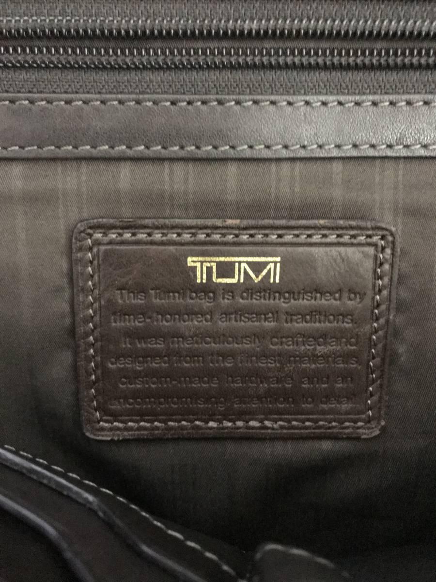 TUMI トゥミ メンズ ビジネスバック  ブランチ・スリム・ラップトップ・ブリーフ 68516B ブラウン  茶色  グレインレザー  本革_画像10
