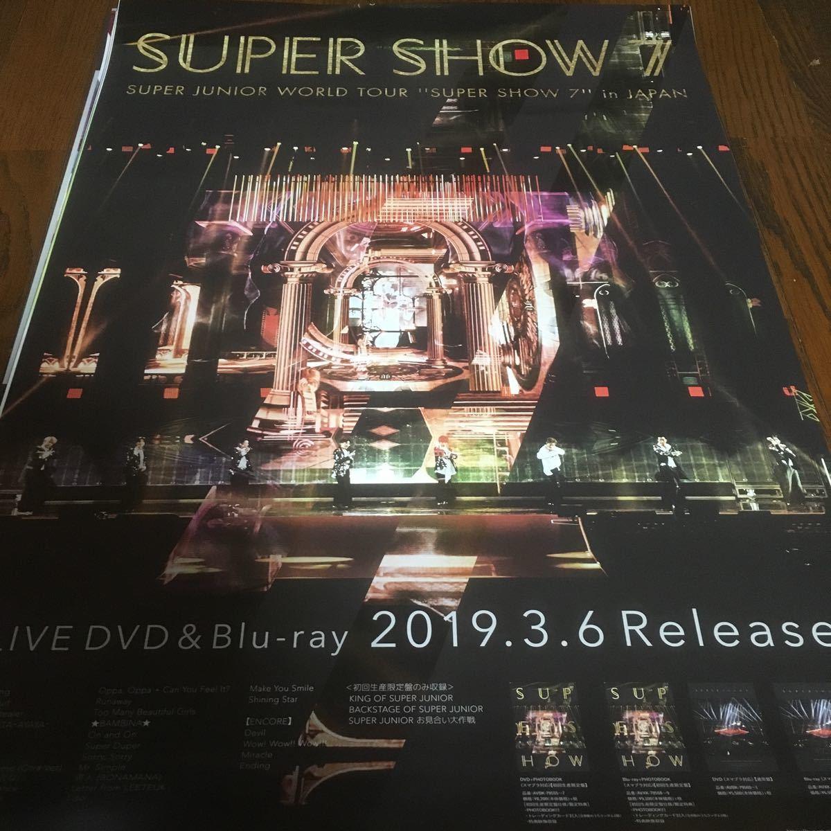 代購代標第一品牌- 樂淘letao - ポスター☆SUPER JUNIOR SUPER SHOW 7