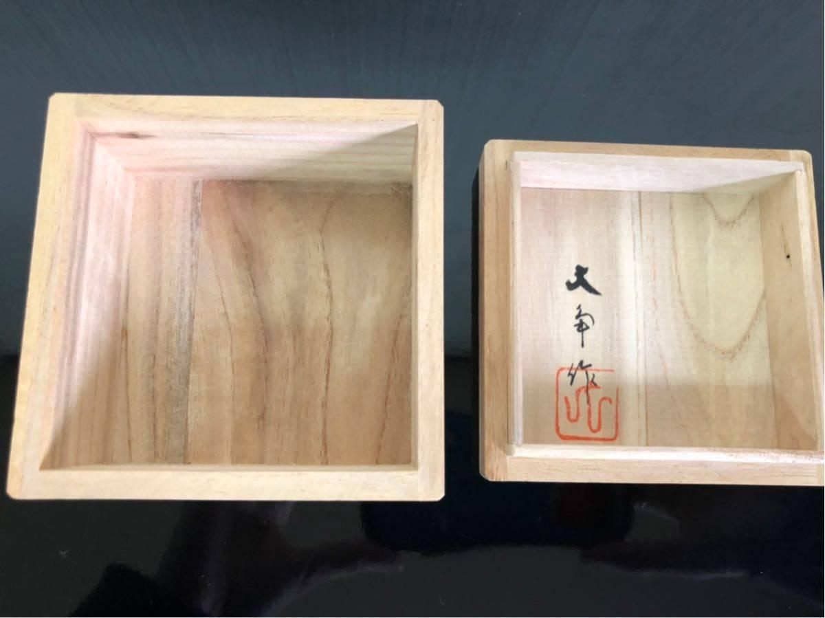大角勲 香合 銅製 共箱_画像7