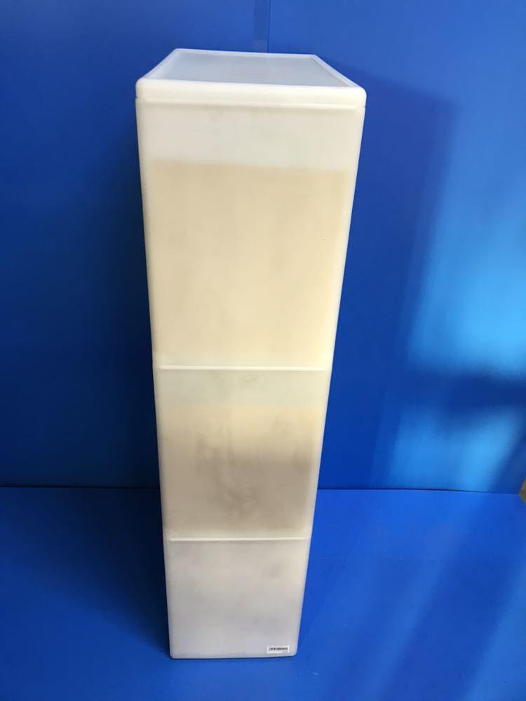 WM0967 ゴミ箱 分別スイングステーション 3段 ホワイト 105*25*45cm 現状品出品 1201903141_画像3