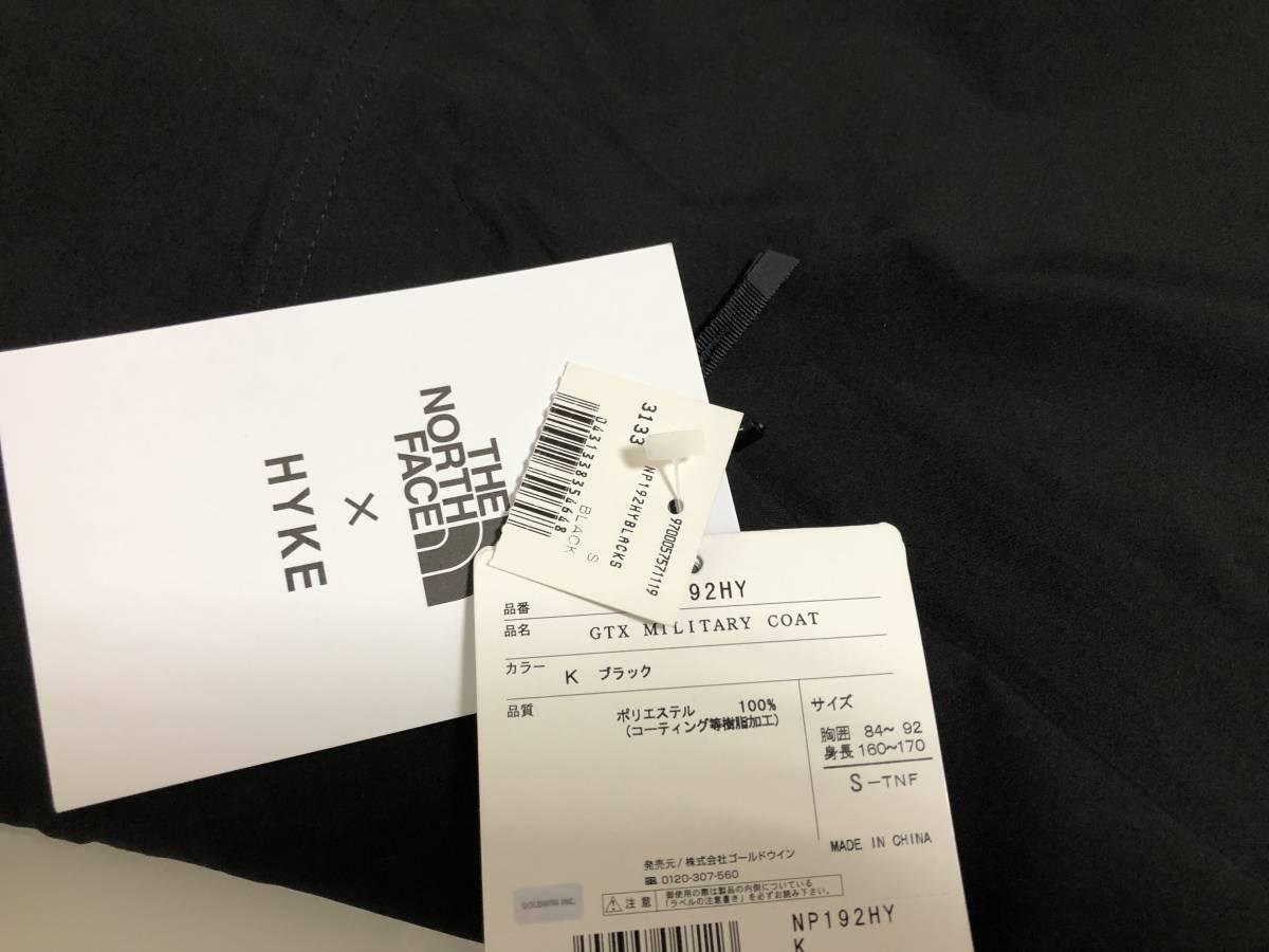 新品 Men's希少 Sサイズ HYKE × THE NORTH FACE ノースフェイス×ハイク GTX Military Coat ゴア ミリタリーコート _画像3