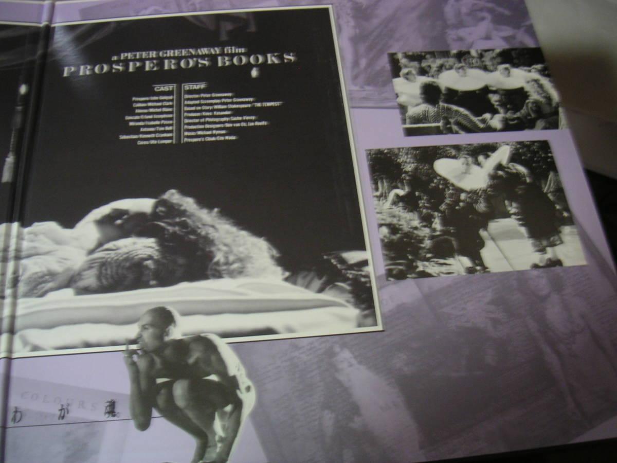 レーザーディスク プロスぺローの本 2枚組_画像5
