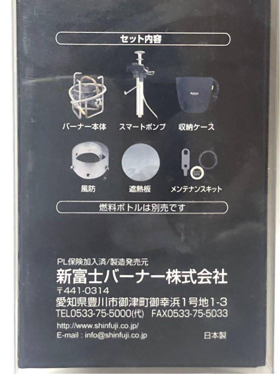 1円スタート SOTO MUKA STOVE ソト ムカストーブ ボトルセット 新品 送料無料 SOD-371_画像3