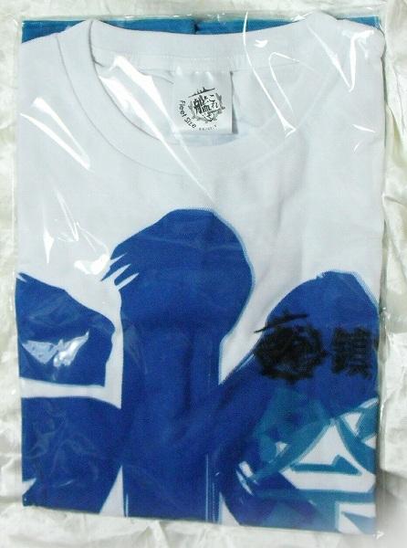 艦これ 鎮守府氷祭り公式Tシャツ Ⅰ型 さりげない浮輪さんmode Fsize 正規品 新品 即決_画像1