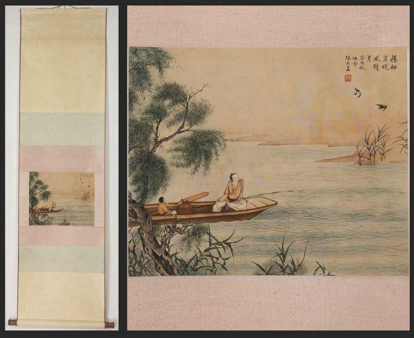 【掛け軸】「 絹本 人物図 陳縁督 號梅湖 」 中国 近代書画家 肉筆保證 唐物唐本