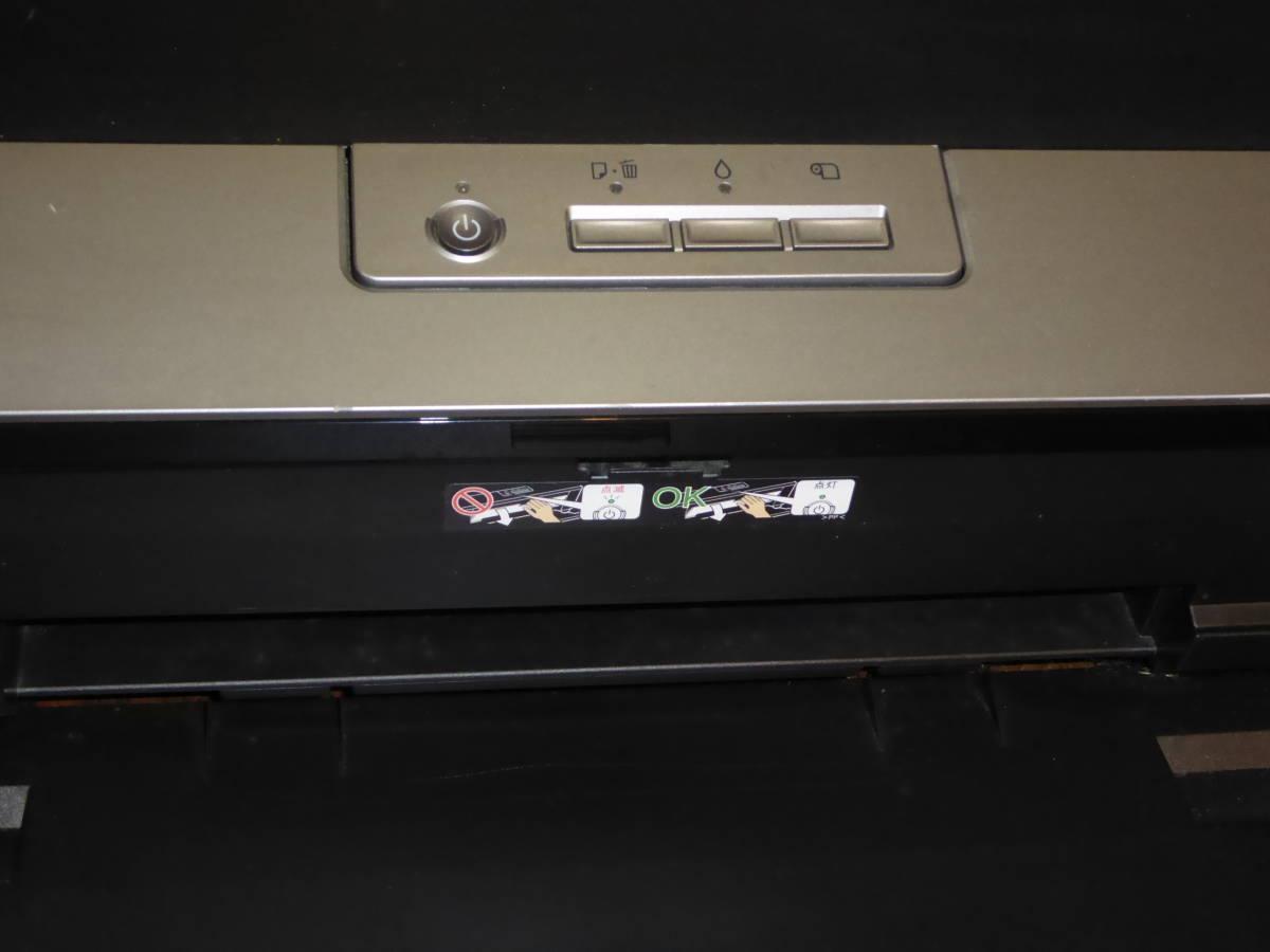 EPSON Colorio インクジェットプリンター PX-G5300 A3ノビ対応 8色高光沢顔料インク 作動品_画像9