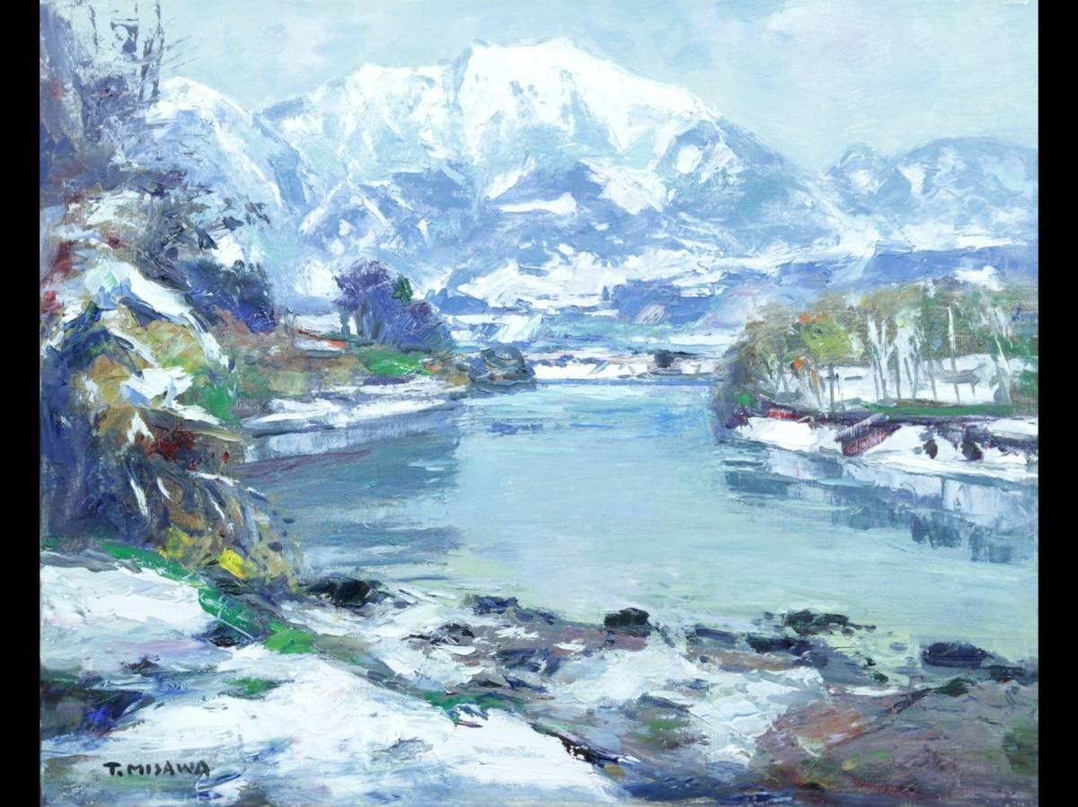 ◆櫟◆ 真作保証 三沢忠 「残雪の高社山」 肉筆油彩15号 個展出展作 [N395]PP/11ET