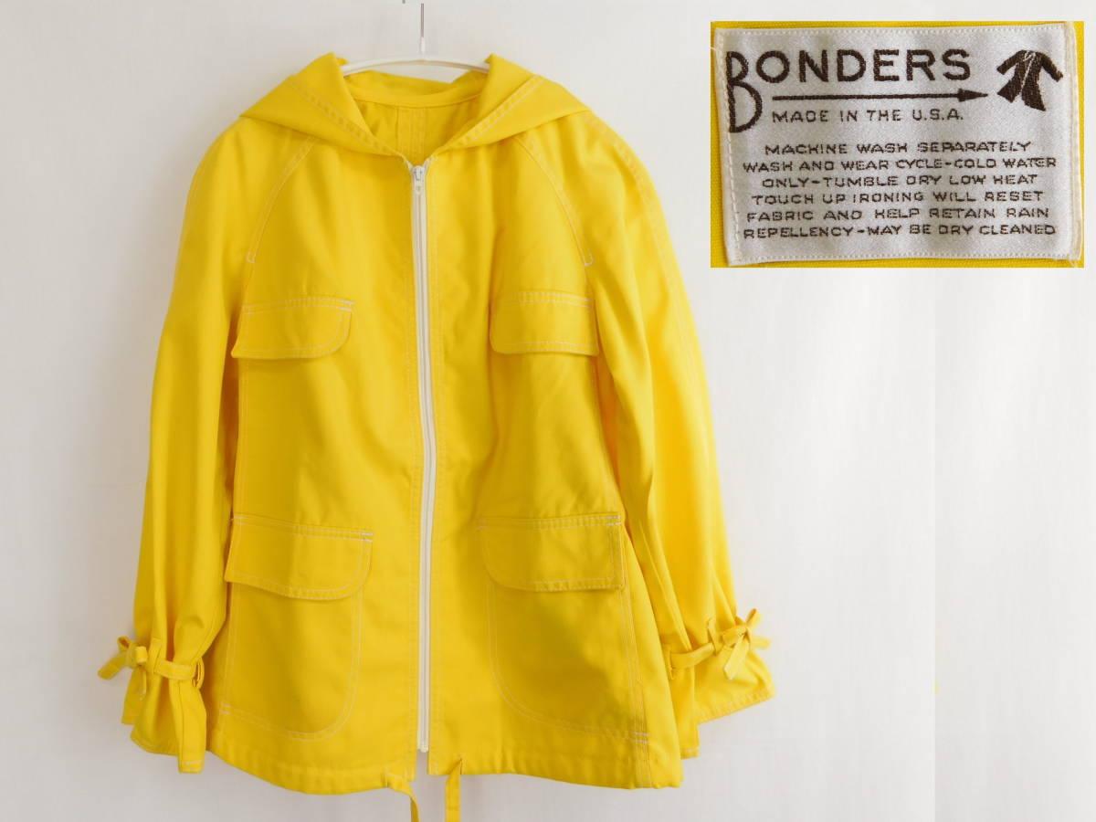 アメリカ古着■BONDERS ジップ フード ジャケット/春物 ブルゾン パーカー 黄色 カリフォルニアUSA製 ビンテージ昭和レトロ60's70's80's