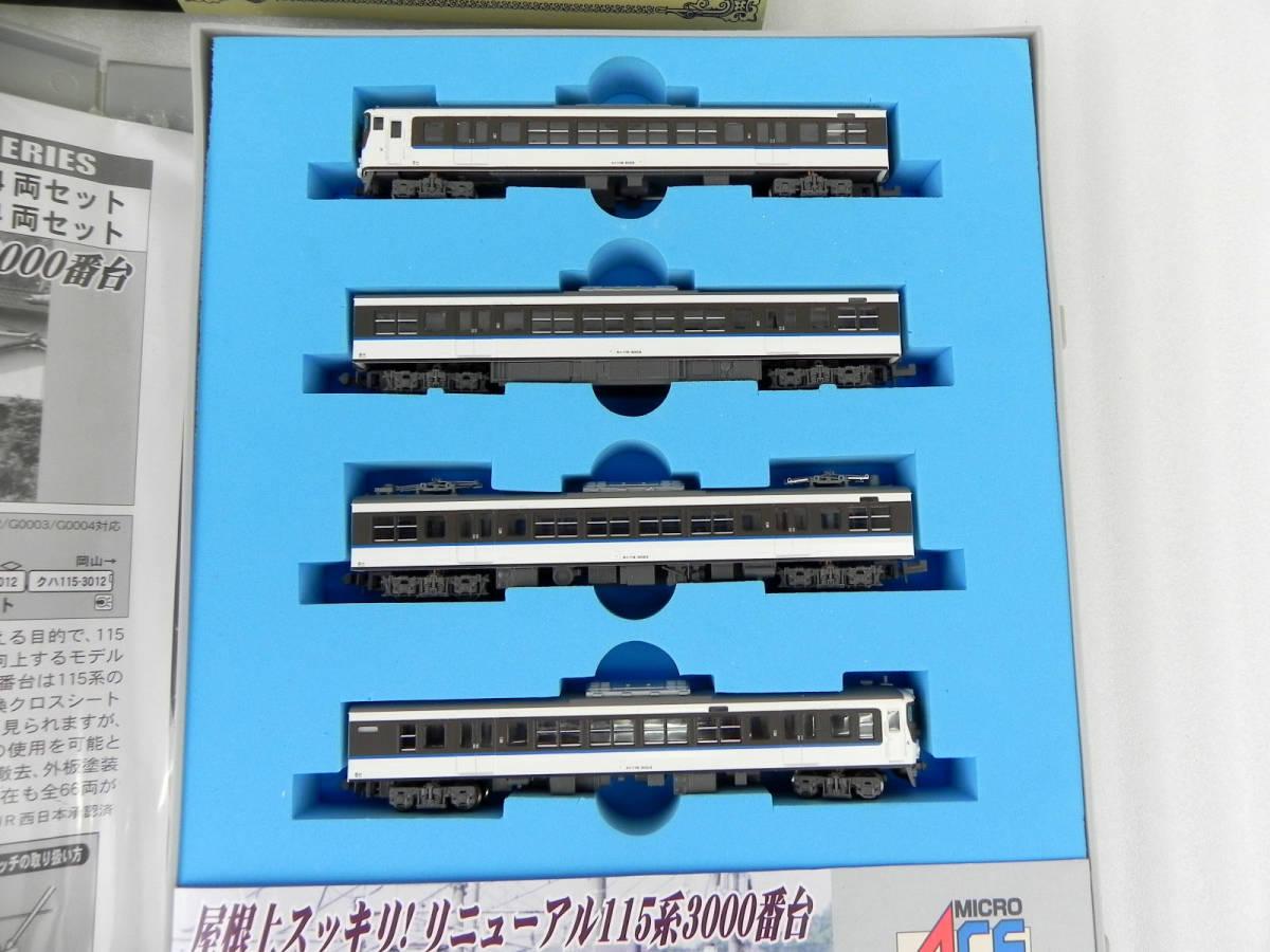 [Q1927]MicroAce A-3652 115系3000番代・30N更新車・基本4両セット Nゲージ 鉄道模型_画像3