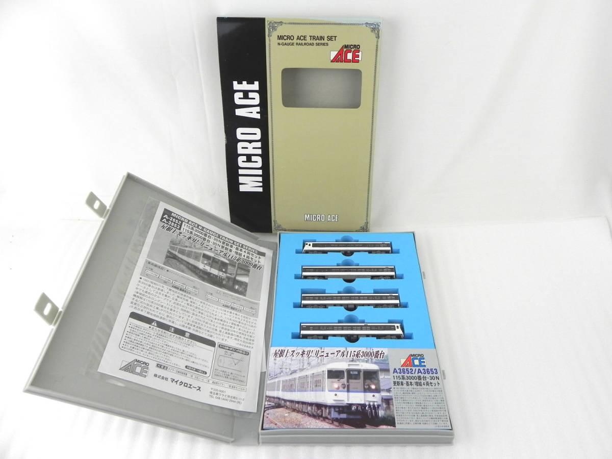 [Q1927]MicroAce A-3652 115系3000番代・30N更新車・基本4両セット Nゲージ 鉄道模型