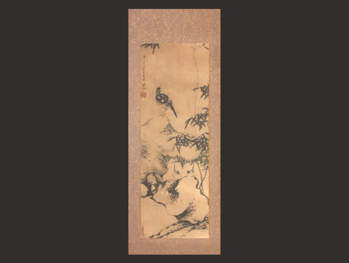 【掛軸】八大山人 1626-1705? 鳥図 中国古美術 紙本肉筆時代保証 Antique Chinese Hangin