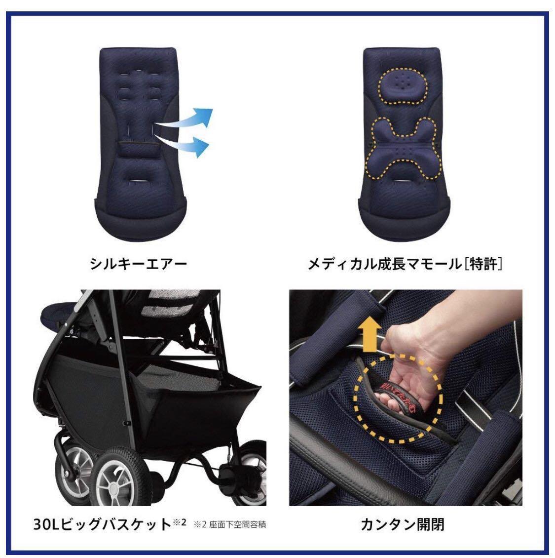 【新品】 スムーヴAC アップリカ ベビーカー ピンク_画像3