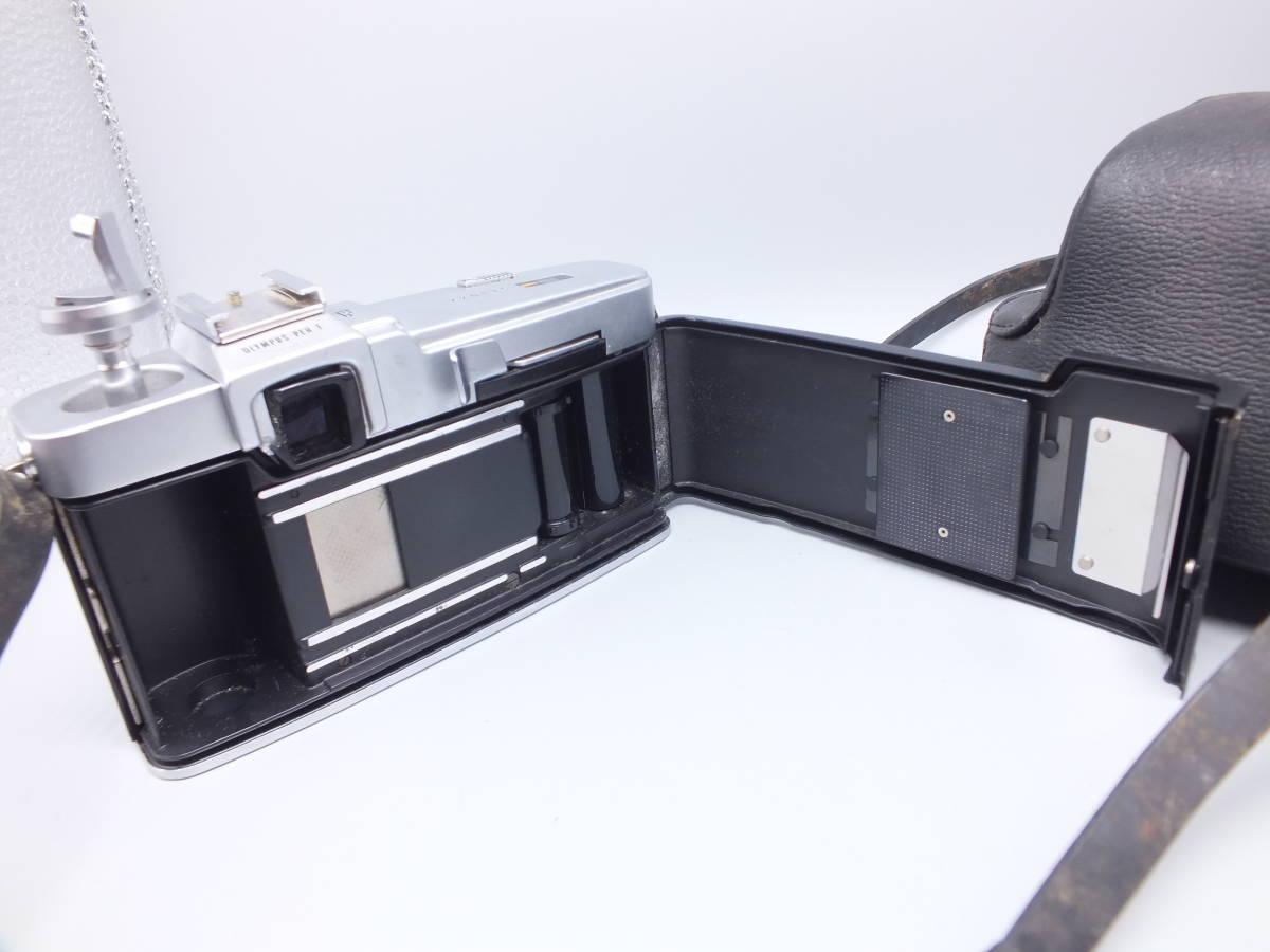 OLYMPUS オリンパス/PEN-F ハーフ一眼レフカメラ /ボディ/ジャンク/ケース付き/管D0339_画像7