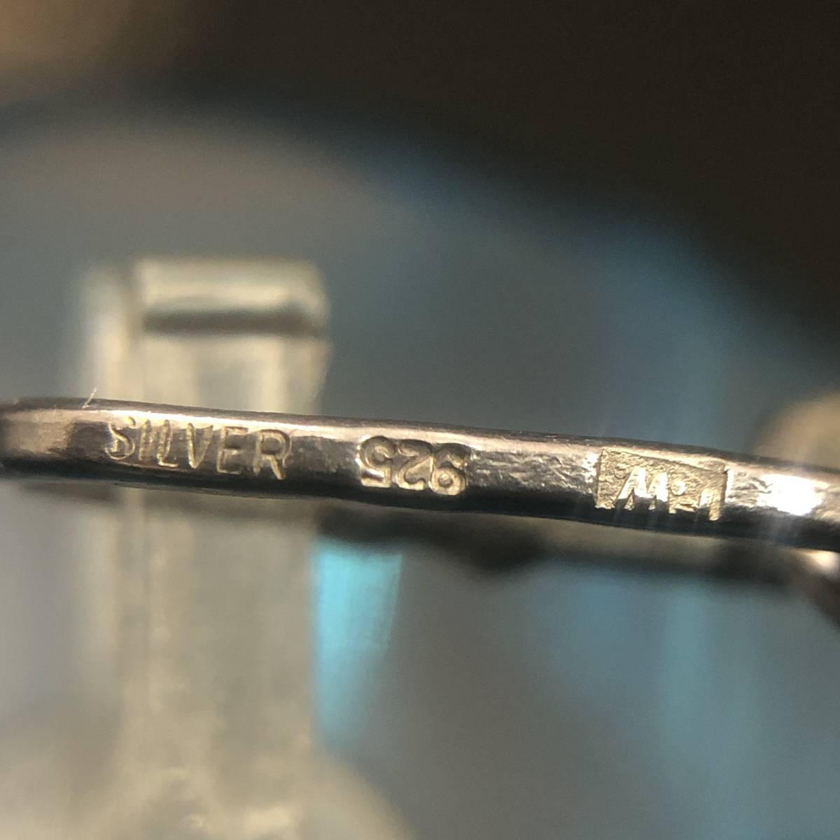 琥珀 アンバー ペンダントトップ SILVER 925 コハク 琥珀 こはく 総重量約42.3g おまとめ 2個 1000円スタート _画像5
