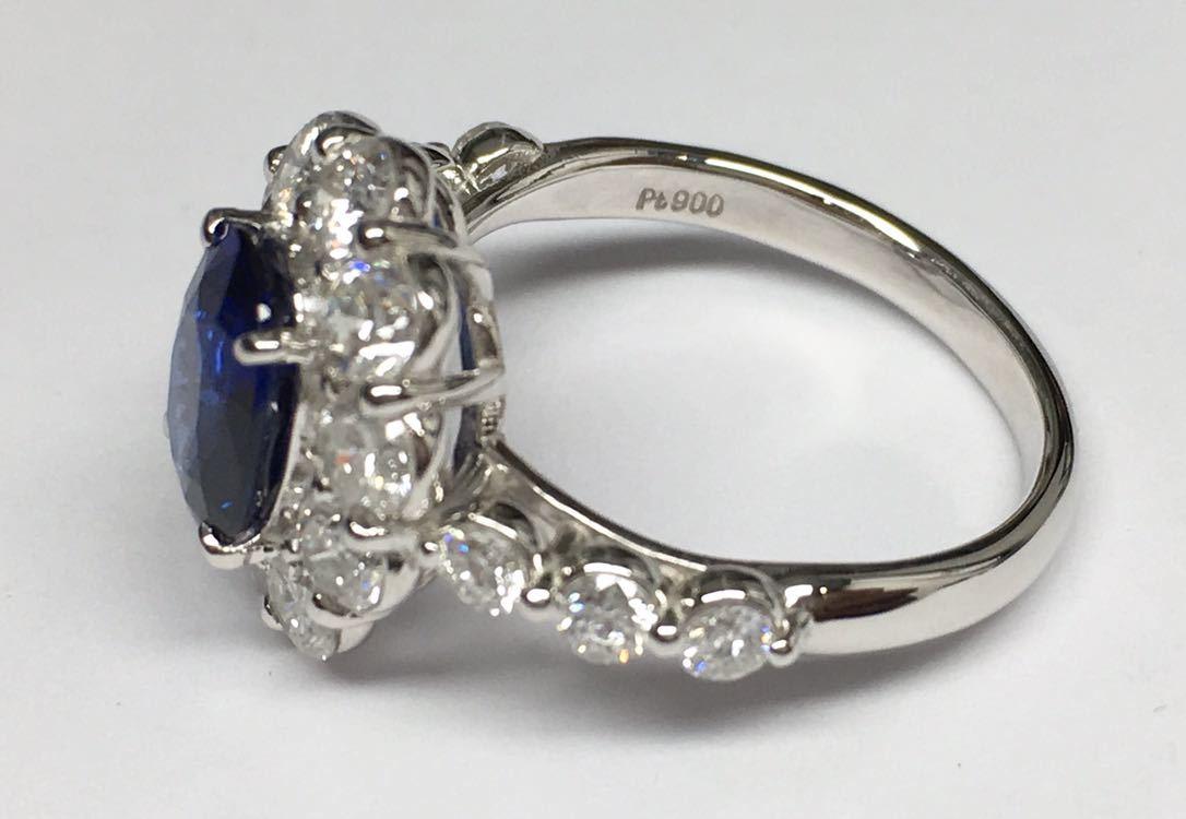 ◆綺麗 天然サファイア 1.87ct ダイヤモンド 高級リング 1.67ct/Pt900 CGL ソーティング付◆_画像8