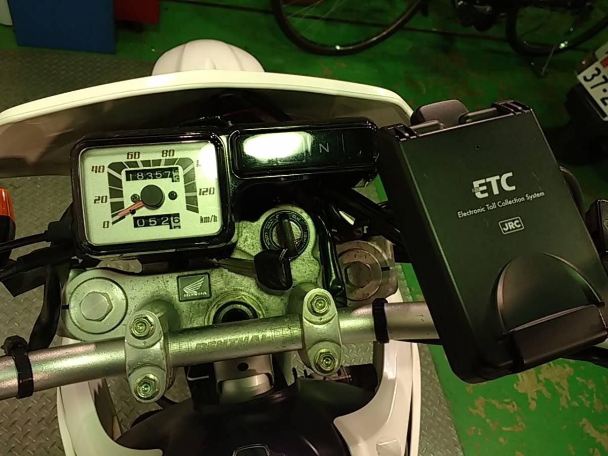 ホンダXR230 HONDA オフロード オフ車 ETC付き 林道 ツーリング 訳有 1円スタート_画像3