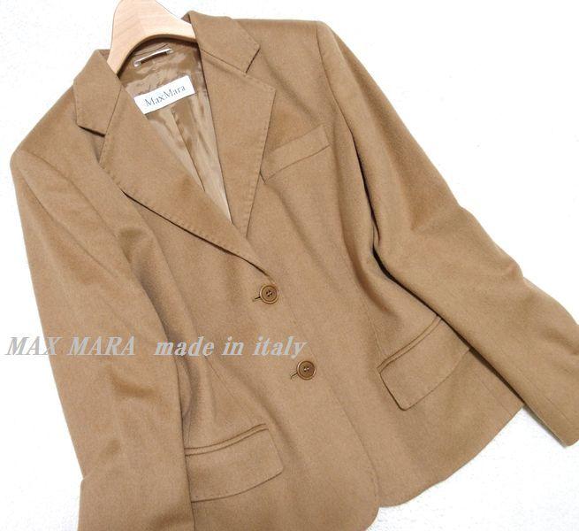 ♪至福の素材纏う 美品 イタリア製 MAX MARA マックスマーラ 最高級キャメルへアー100% 2Bテーラードジャケット 最高峰白タグ 42♪