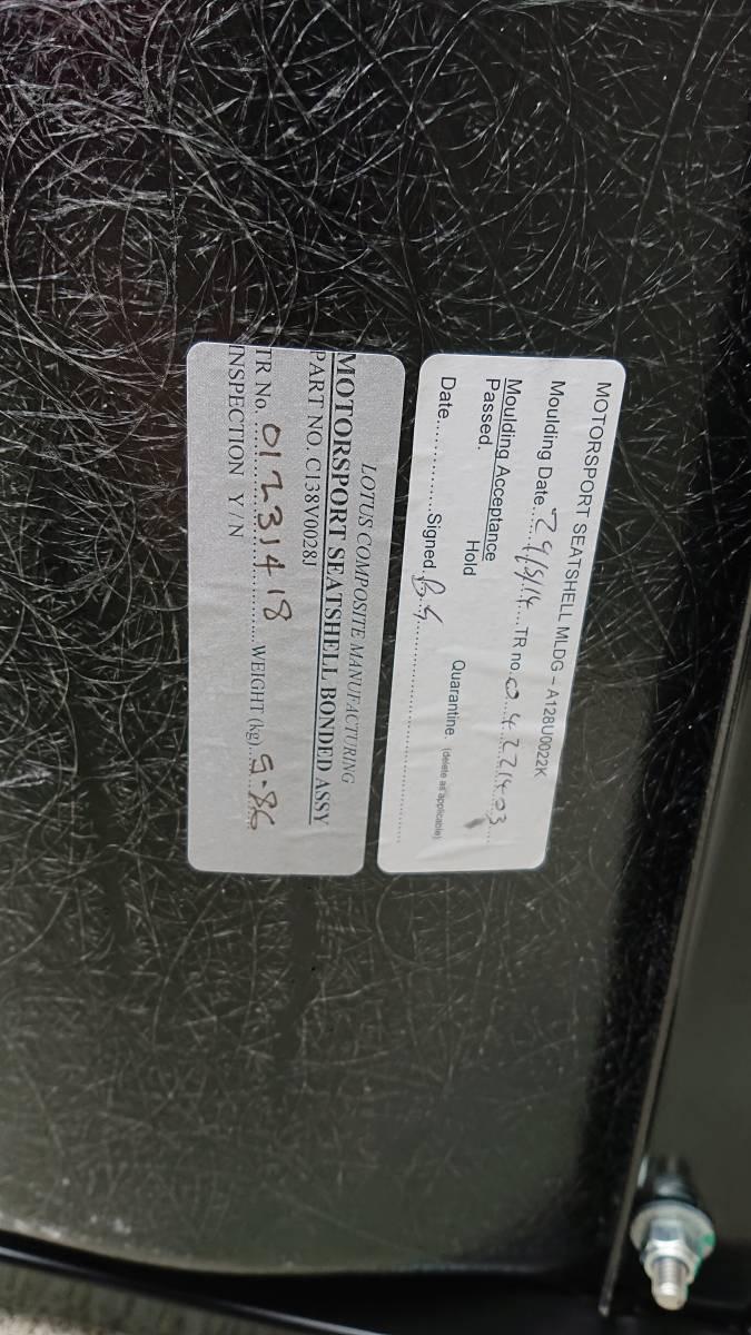 ロータス・エキシージS V6 純正シート エリーゼ LOTUS EXIGE フルバケ 検索 レカロ ブリッド_画像5
