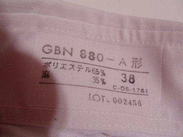 ssy592 SWAN メンズ 半袖 ワイシャツ ホワイト ■ 無地 ■ 胸ポケット 綿混素材 薄手 透け感 オフィス ビジネス Mサイズ_画像9