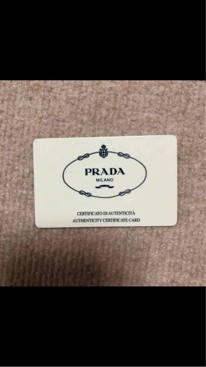 保証カード付 プラダ 大きめリュック ネイビー 参考26万_画像4