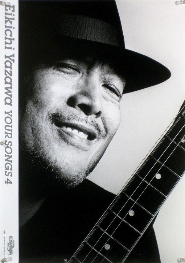 矢沢永吉 EIKICHI YAZAWA E.YAZAWA ポスター 3E021_画像1