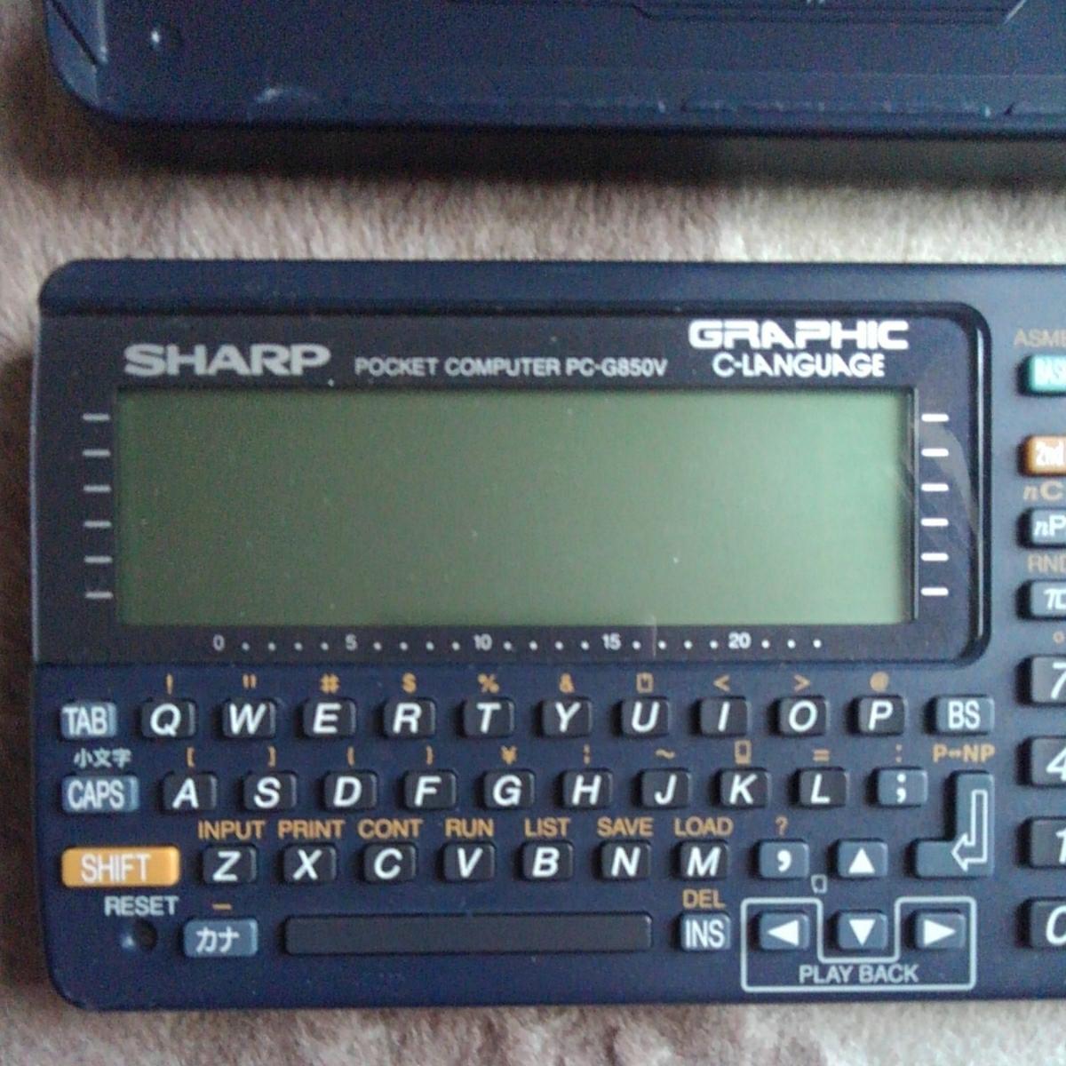 SHARP ポケットコンピューター ポケコン PC-G850V_画像2