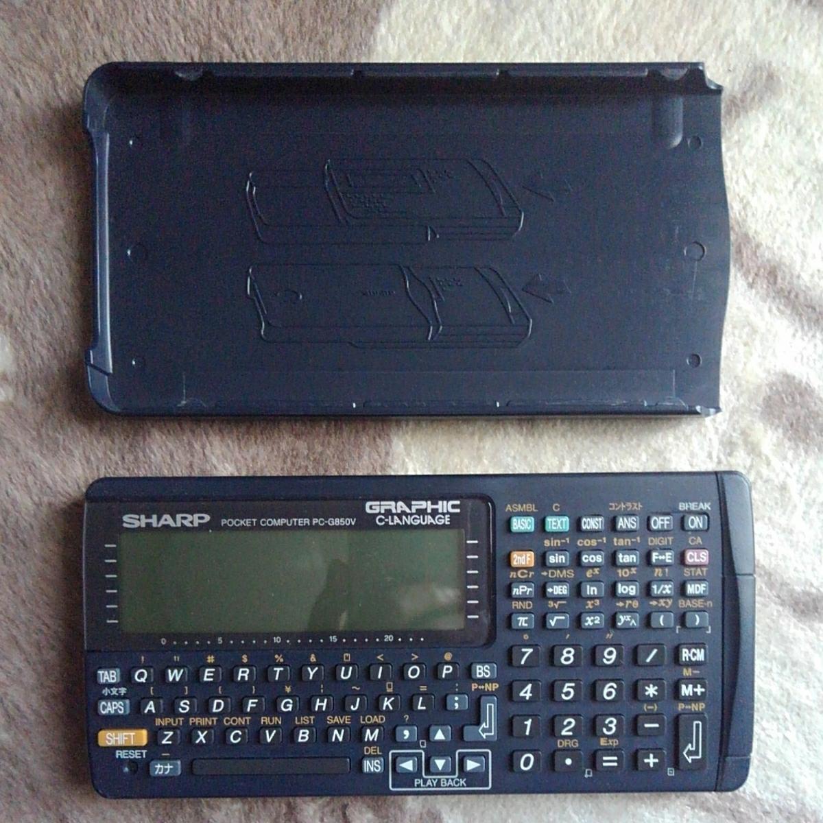 SHARP ポケットコンピューター ポケコン PC-G850V