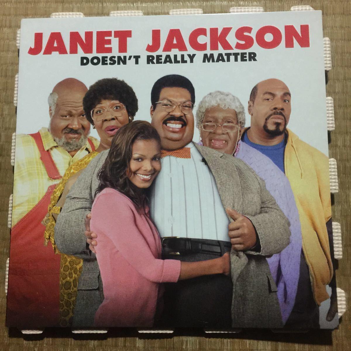 ジャネット・ジャクソン Janet Jackson Doesn't Really Matter EU盤レコード