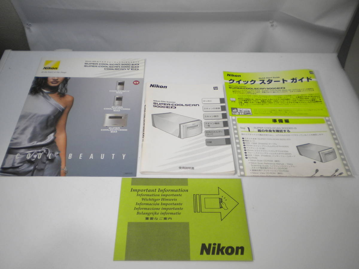 ☆ Nikon ニコン SUPER COOLSCAN 9000ED フィルムスキャナー 【完動美品】☆_画像9