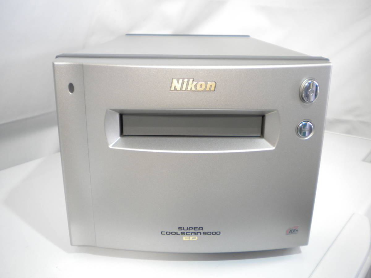 ☆ Nikon ニコン SUPER COOLSCAN 9000ED フィルムスキャナー 【完動美品】☆_画像2