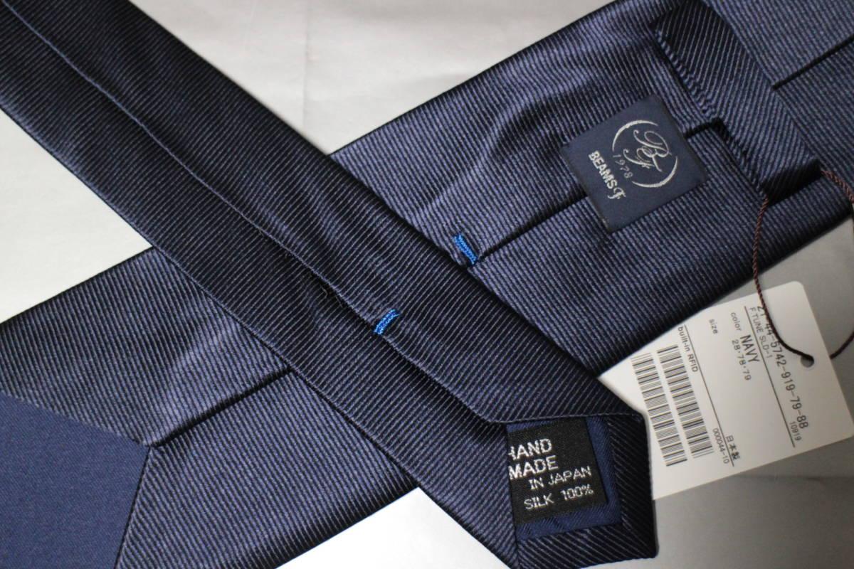 c66fa6c41472 代購代標第一品牌- 樂淘letao - ビームス新品ネクタイ超艶高級ネイビーソリッドハンドメイド