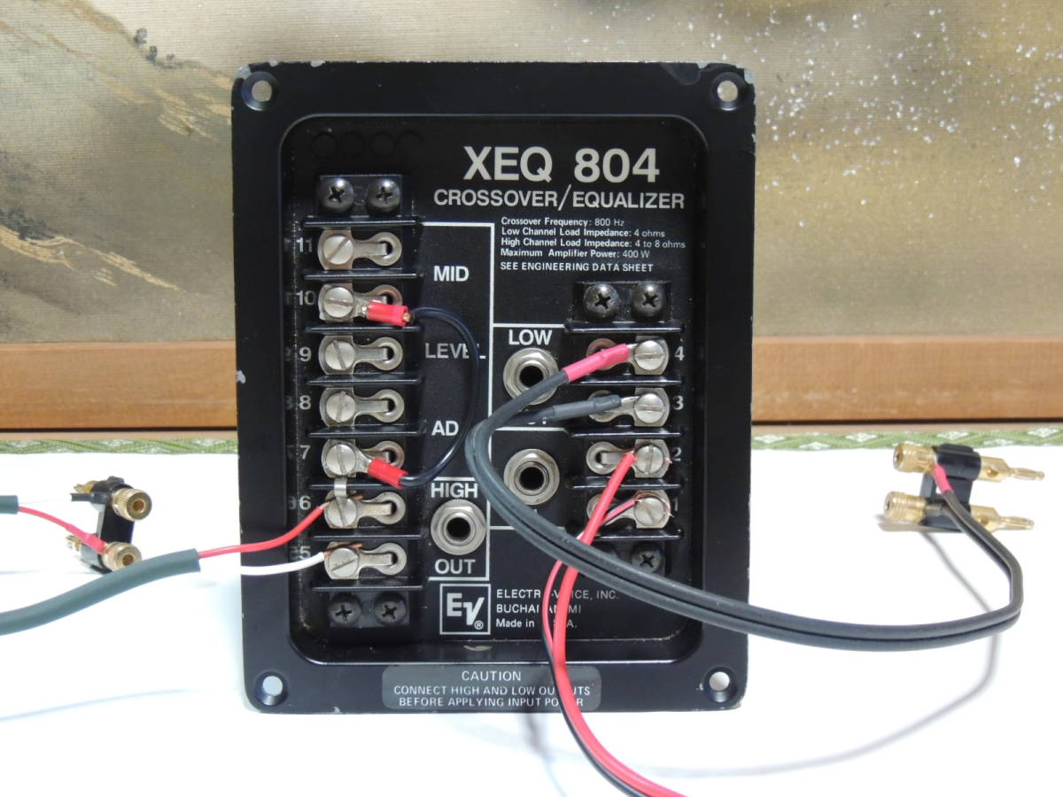 ★EV(エレクトロボイス) XEQ804 ネットワ-ク ペア_配線の参考画像です。