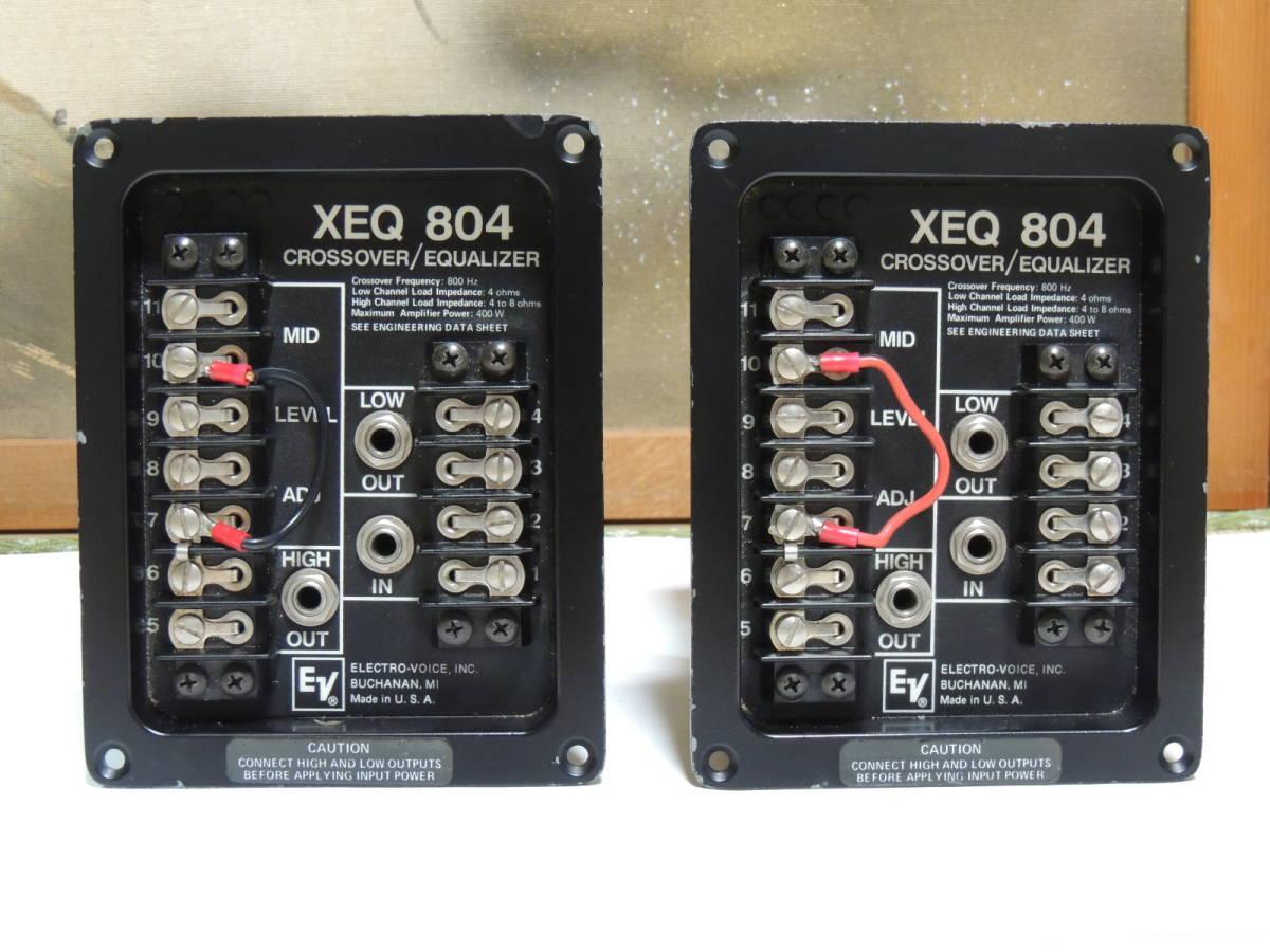 ★EV(エレクトロボイス) XEQ804 ネットワ-ク ペア_画像1