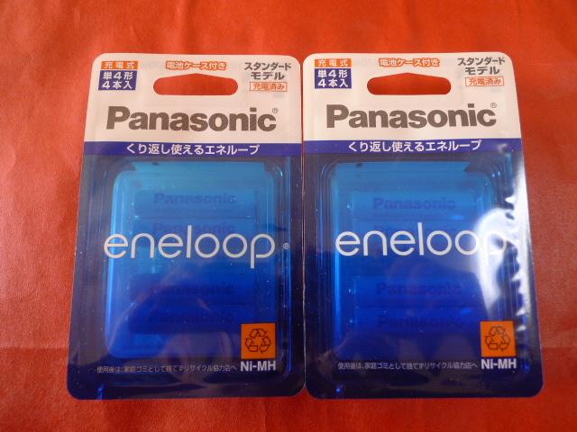 単4電池4本×2セット