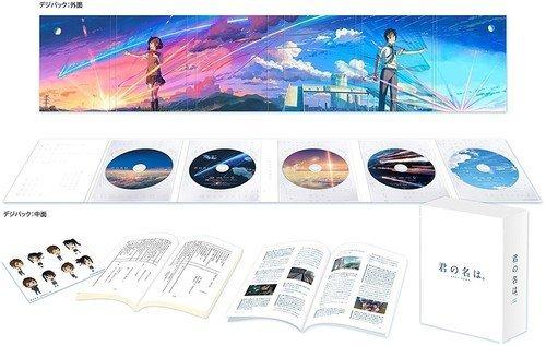 「君の名は。」Blu-rayコレクターズ・エディション 4K Ultra HD Blu-ray同梱5枚組 (初回生産限定) 未開封 新品/即決3280円