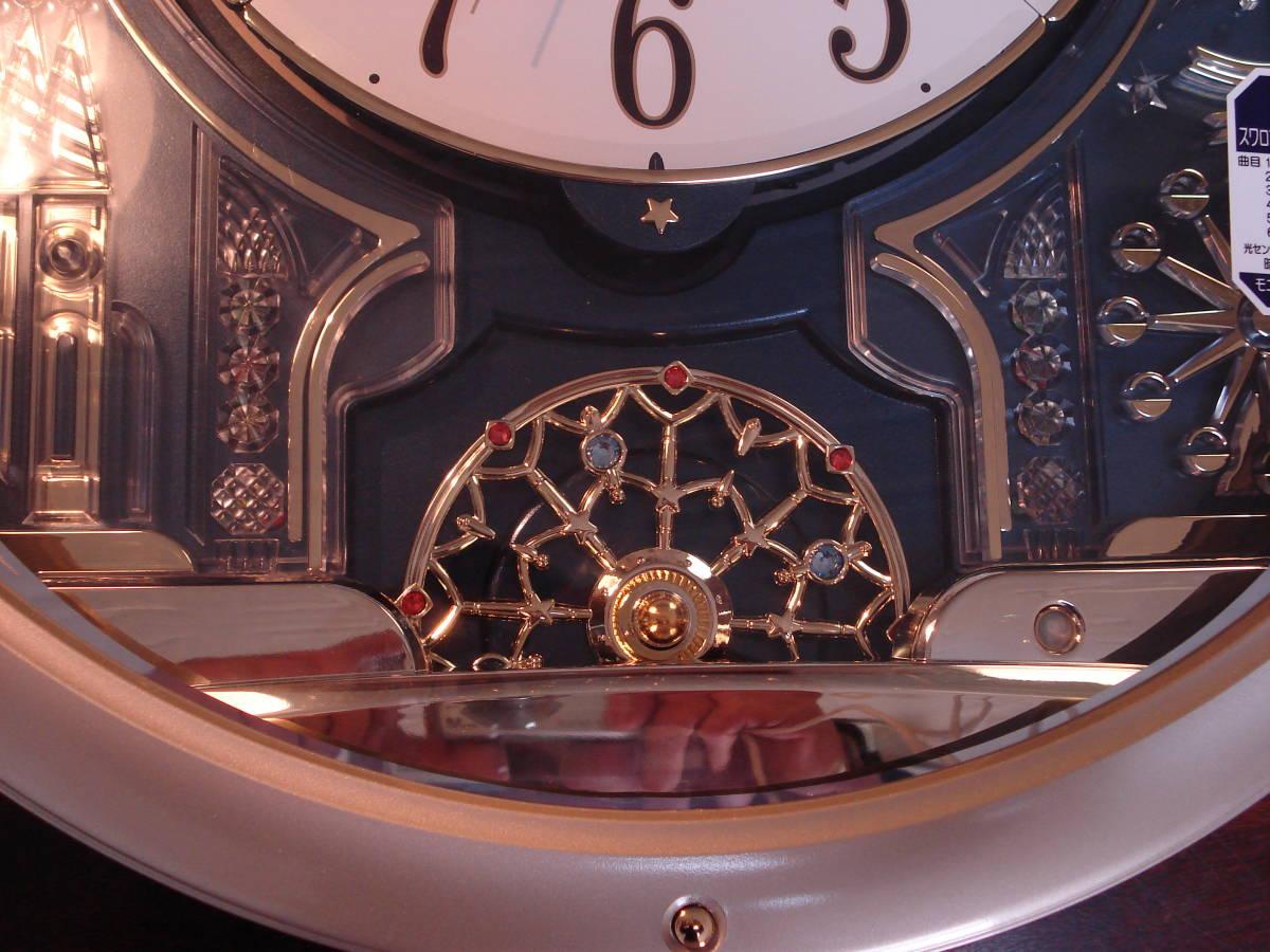 セイコー(SEIKO) 掛時計 ♪ 電波クロック 型番RE561H 長期保管品 ♪ 格安5円から売切り_画像4