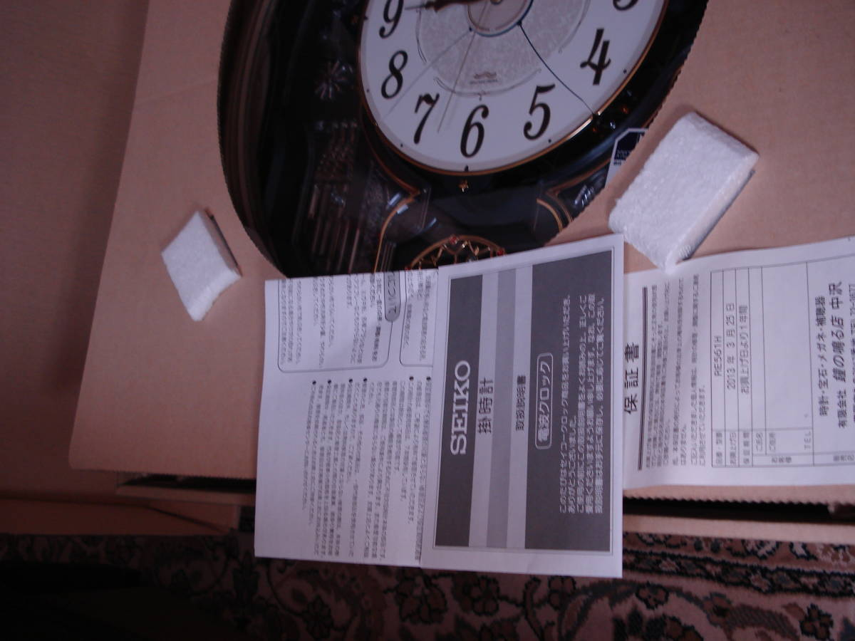 セイコー(SEIKO) 掛時計 ♪ 電波クロック 型番RE561H 長期保管品 ♪ 格安5円から売切り_画像6