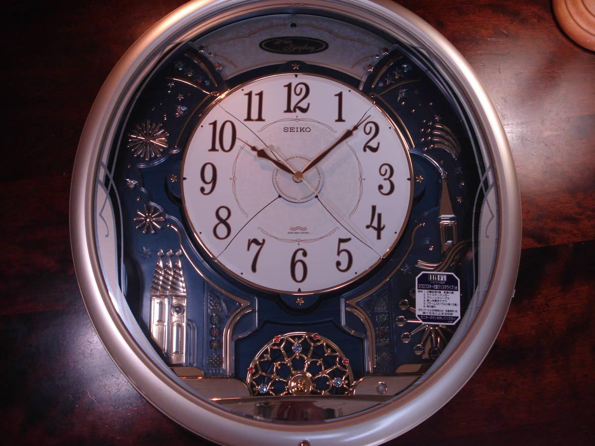 セイコー(SEIKO) 掛時計 ♪ 電波クロック 型番RE561H 長期保管品 ♪ 格安5円から売切り