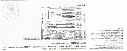 【大黒屋】新江ノ島水族館ご招待券 2019/06/30まで 4枚_画像2