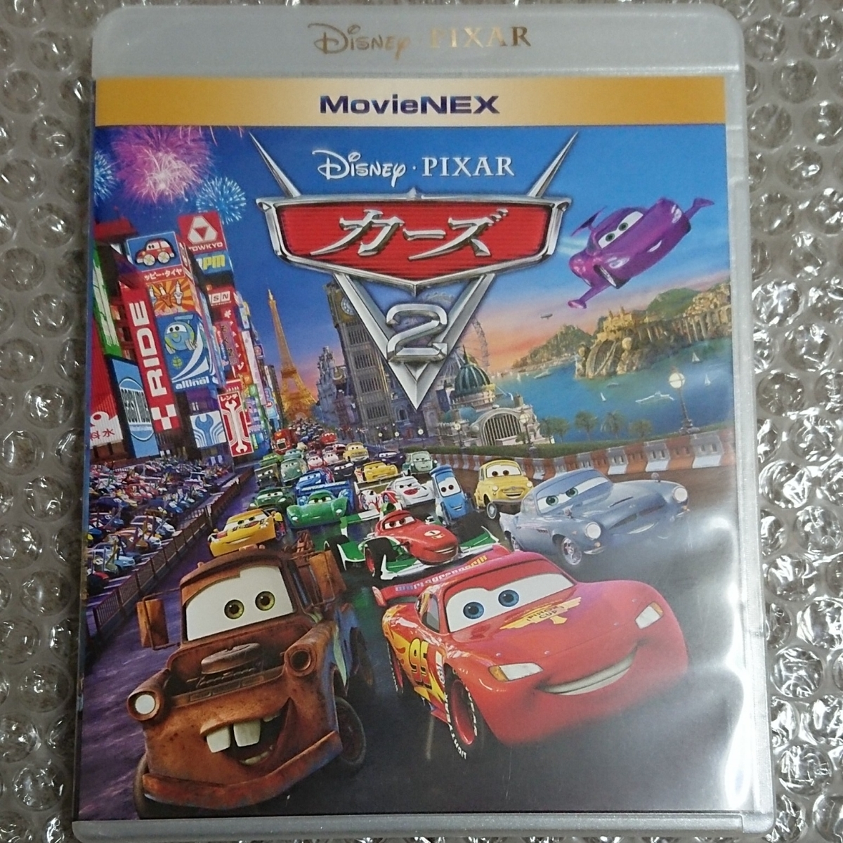 Not Yet Reproduction The Cars 2 Blu Ray Blue Ray Original Case Movienex Disney Piksa Postage 180 Jpy Dvd Less Real Yahoo Auction Salling