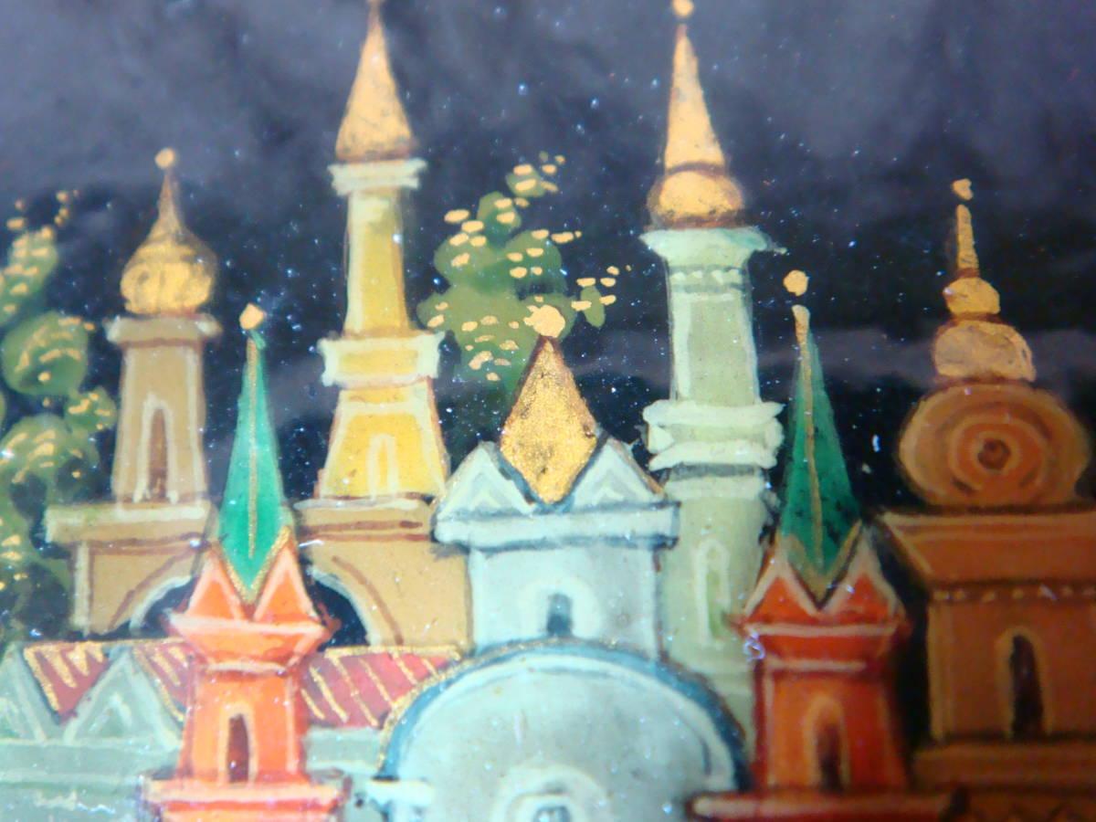 ★西洋アンティーク★旧ソビエト製★色鮮やかな小物入れ★_西洋のお城です