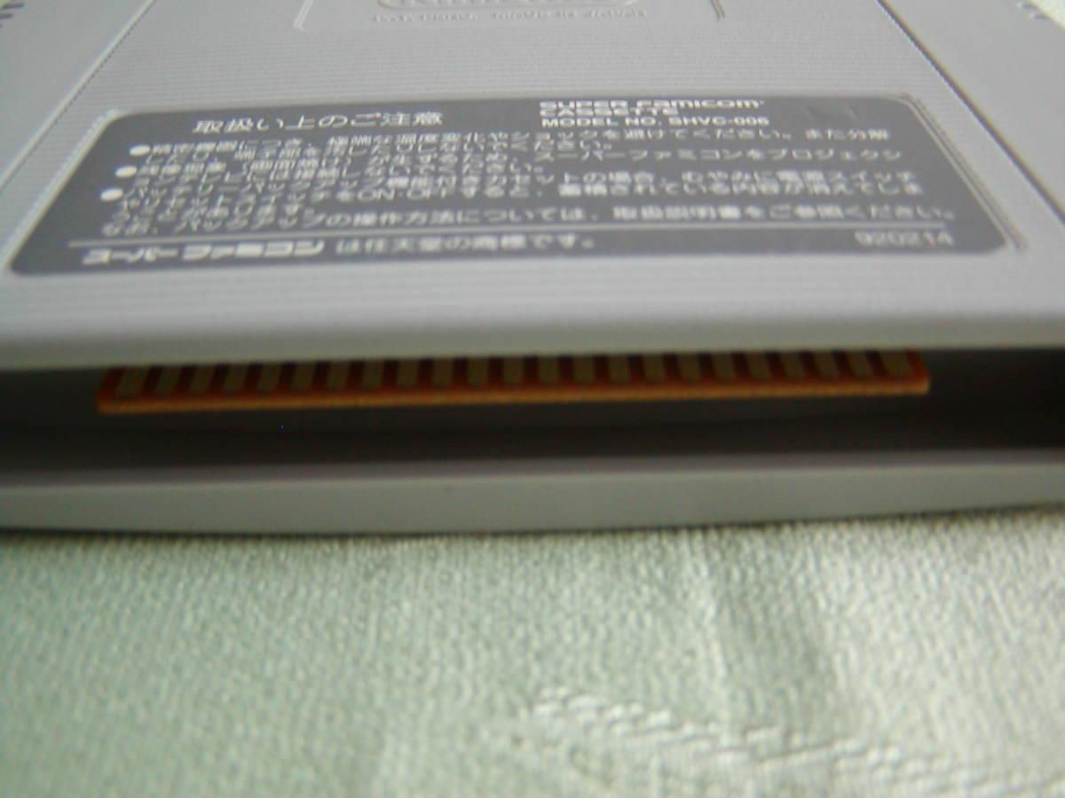 スーパーファミコン スーパーリアル麻雀PV_画像6