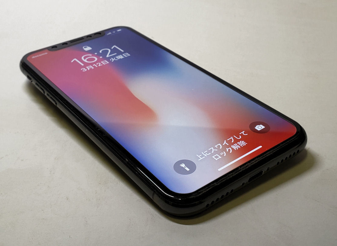 ★iPhone X シルバーグレー docomo SIMロック解除品★中古美品★