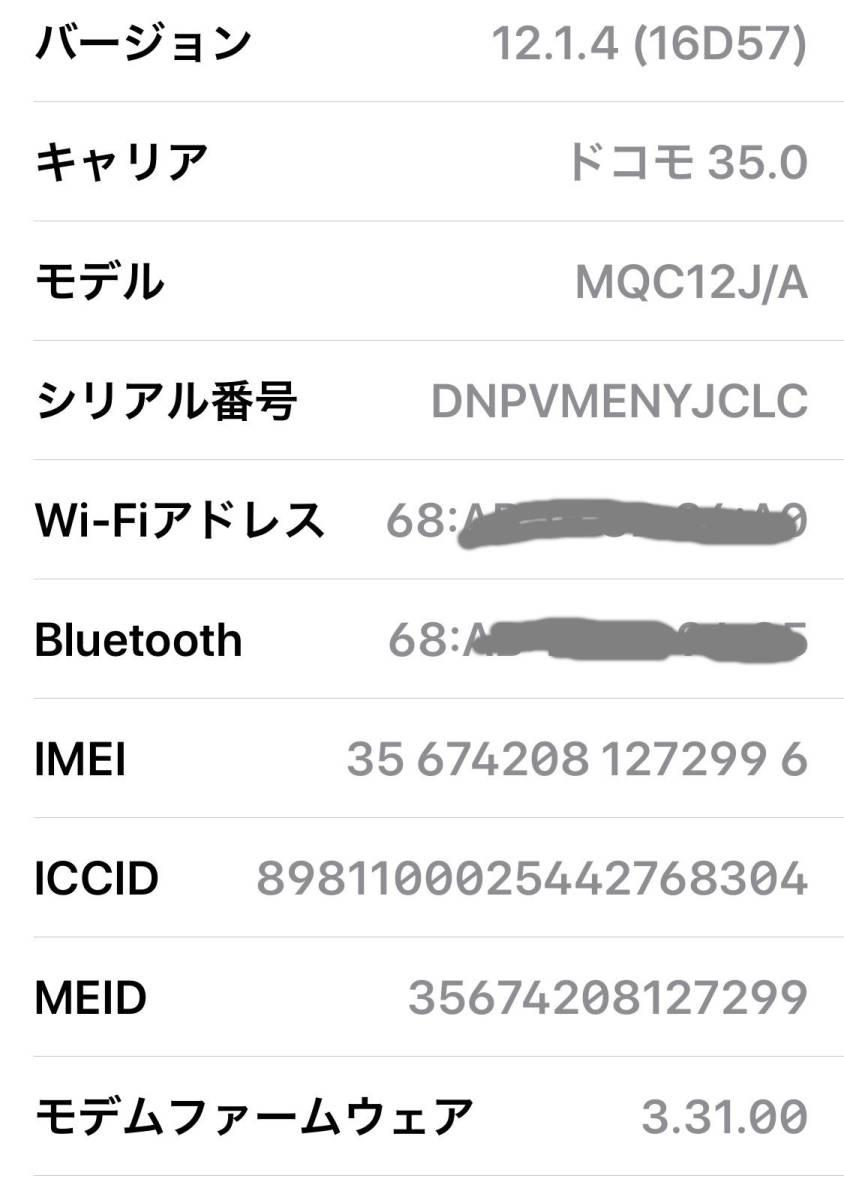 ★iPhone X シルバーグレー docomo SIMロック解除品★中古美品★_画像5