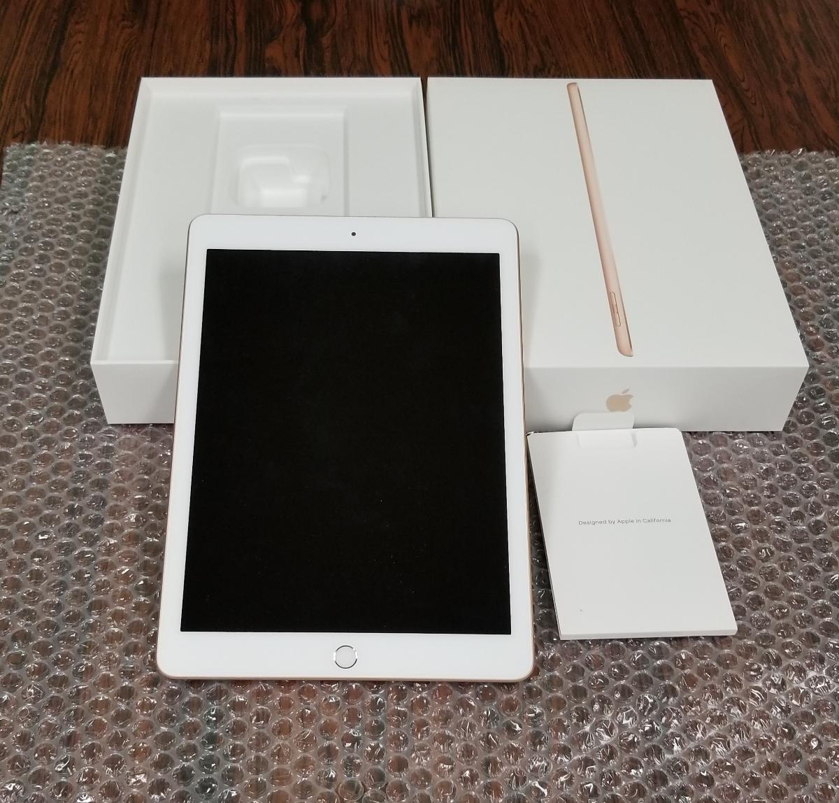 iPad 9.7インチ MRJN2J/A32GB ゴールド wifiモデル 第6世代 美品 2019.1購入品