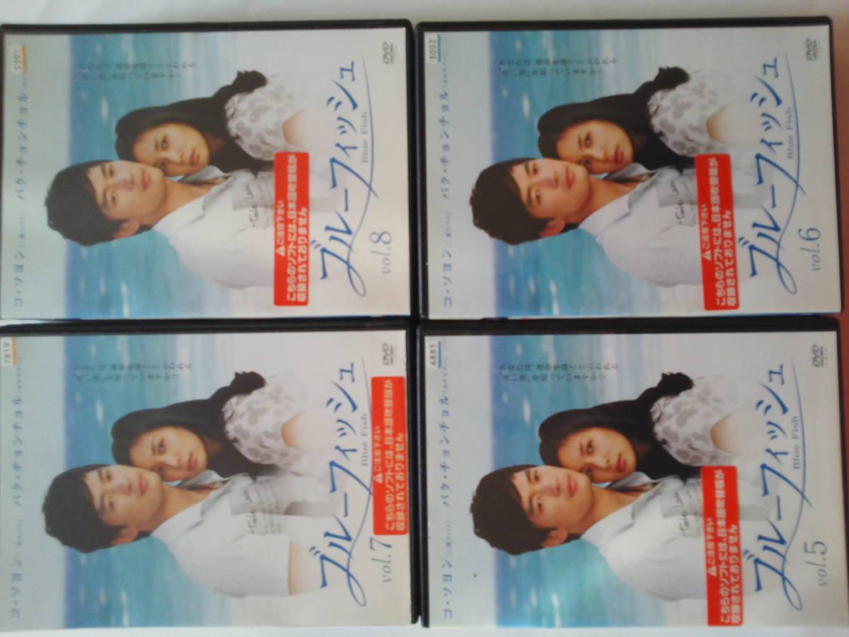 DVD 韓国ドラマ ブルーフィッシュ 1巻~8巻 日本語字幕版 レンタル専用品_画像3