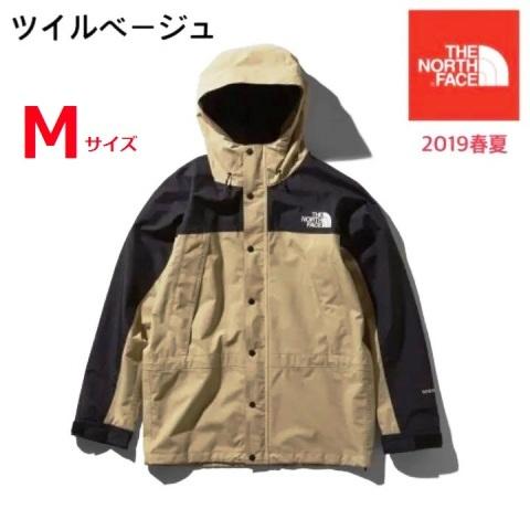 【Mサイズ】THE NORTH FACE ノースフェイス マウンテンライトジャケット ツイルベージュ WB Mountain Light Jacket NP11834 新品です♪ _画像4